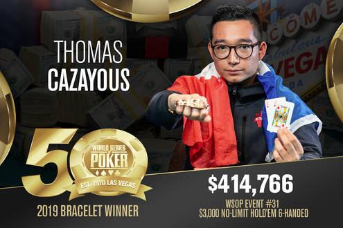 Thomas Cazayous